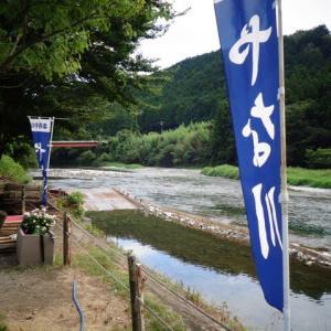 鮎を食べたい。「やな川」へ