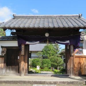 妙心寺東林院~梵燈のあかりに親しむ会