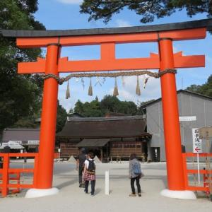 上賀茂神社の「笠懸神事」