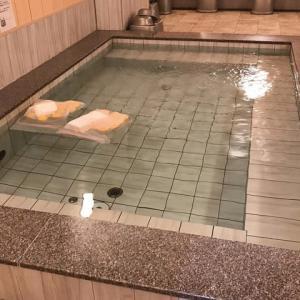 お宿いしちょうのお風呂は柚子風呂です