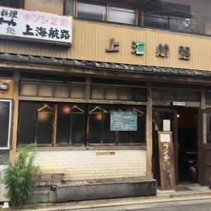 民藝とタイ料理 コイコイ商店