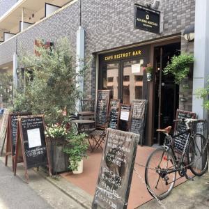Café BISTROT AUX BONS MORCEAUX