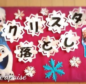 *A4コピー用紙・段ボールで簡単ハンドメイド看板♡~お誕生日会・学園祭・イベントなどに***