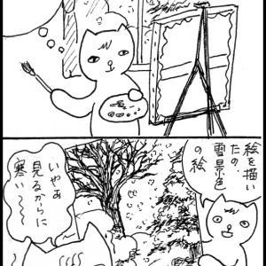 4コママンガ9 「雪景色の絵」
