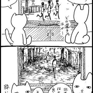 4コママンガ15 「東京オリンピックマラソン=札幌会場=」