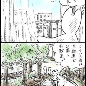 4コママンガ28 「札幌の初秋の空模様」