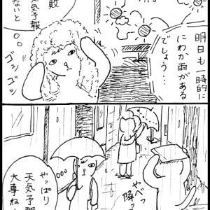 4コママンガ29 「札幌の初秋の空模様2」