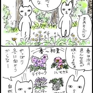 4コママンガ31 「秋の野の花」