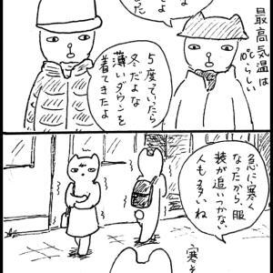 4コママンガ46 「急な秋の冷え込み」