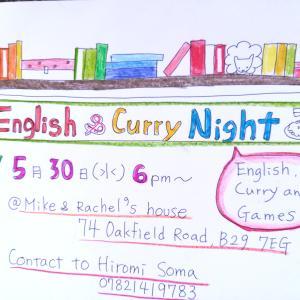 バーミンガム English & Japanese curry for students