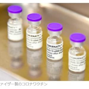 今日以降使えるダジャレ『2528』【新潟】■誤って再び接種ブースに、90代男性に1日2回接種するミス