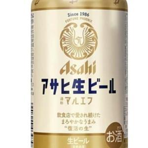 今日以降使えるダジャレ『2585』【経済】■86年発売の飲食店向け「アサヒ生ビール」、缶で復活…麦の風味を感じるまろやかな味わい