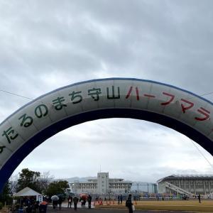 ほたるのまち守山ハーフマラソン(第50回)
