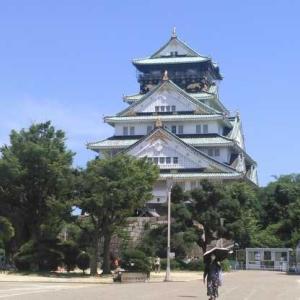 お城めぐり(2)ー2021年夏の旅行(大阪城)