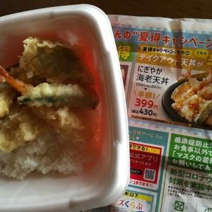 和食さ●は誇大広告 の話