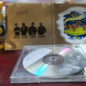 CD選書 憂歌団17/18オンス