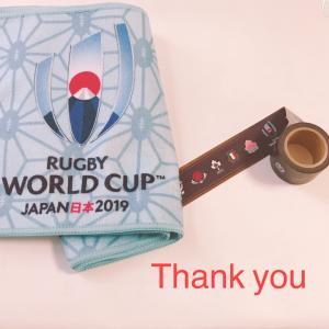 ラグビー日本代表 感動をありがとう!
