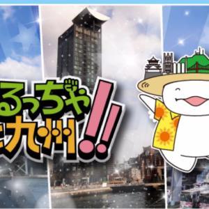 【オンラインマルシェ】9/25北九州に出店!