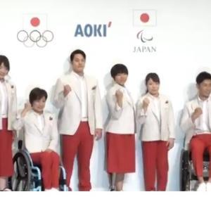 東京五輪、日本代表開会式用ユニホーム