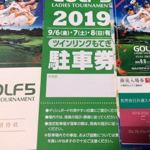 ゴルフ5レディーストーナメント@サニーフィールド&「ゴルフ侍」放送