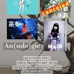 【LIVE告知】明日はLIVE rise 周南!
