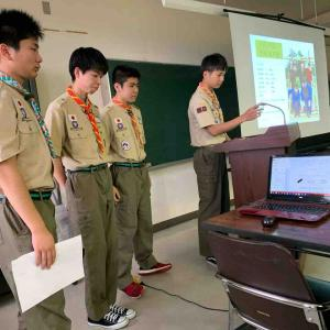 【ベンチャー隊】ベンチャースカウト活動報告会
