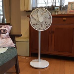 扇風機を買い替え