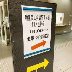 大阪 和泉市での講演と御堂筋のイルミネーション