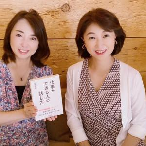 「仕事ができる人の話し方」著者 阿隅和美さん