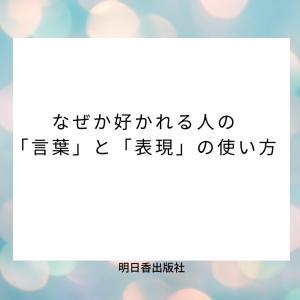 新刊のタイトル決定!