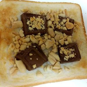 ピーナッツチョコトースト