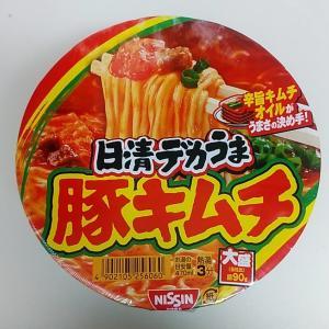 【日清デカうま豚キムチ】で作る炒飯