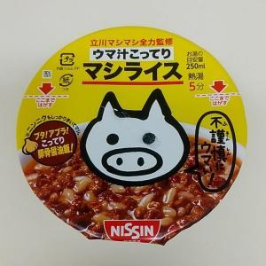 ウマ汁こってりマシライス【立川マシマシ】