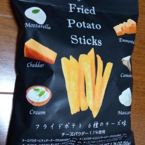 【激ウマ】フライドポテト 6種のチーズ味