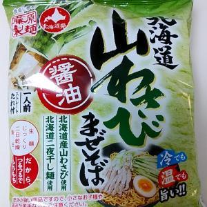 北海道 山わさびまぜそば 醤油