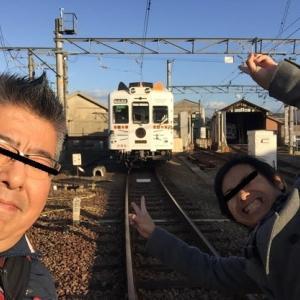 JR 青春18切符の旅/和歌山電鐵貴志川線 1日乗車券