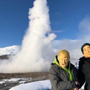 アイスランド・レイキャビック ストロックル間欠泉(Strokkur)