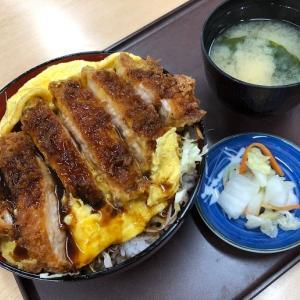 つきみが丘町民センター 会津柳津ソースカツ丼