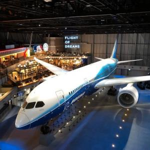 あいち航空ミュージアム&フライトオブドリームズ