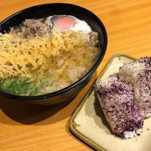 かすうどん 加寿屋 藤井寺本店