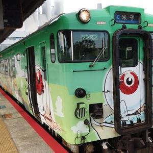 JR境線(鬼太郎列車)
