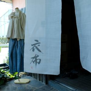 うさとの服展で、伊勢旅行で着る麻の服買っちゃった。
