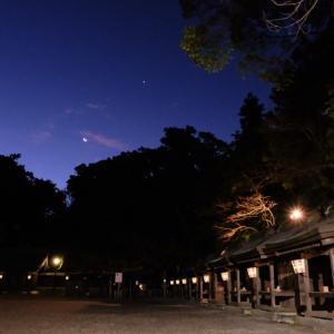 「初乗り!お年玉乗り放題きっぷ」で初詣1/福岡県:宗像大社(むなかたたいしゃ)
