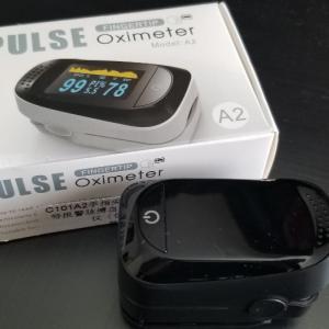 持っていると安心 ? 血中酸素濃度測定器  Pulse Oximeter.