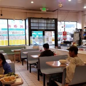 近所の「中華食堂」