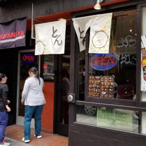 ユニオンスクエアー近くに 「格安日本食店」