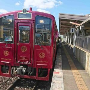 鉄道の日 締めはコトコト