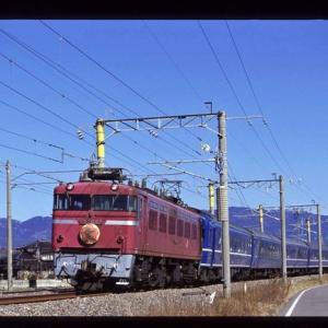 15年前あの頃 さくら、長崎駅