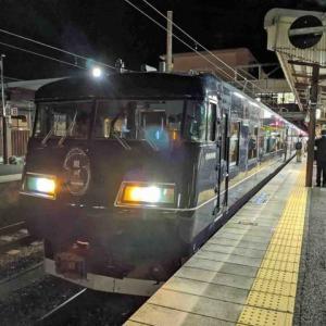West Express 銀河 初列車のイロイロ