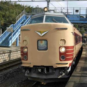 10年前あの頃 鉄道Monthな11月 トホホな485系